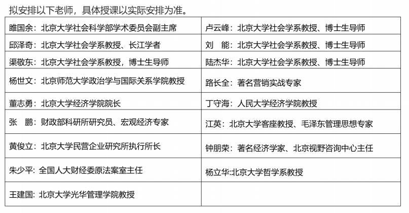 微信截图_20201118093909